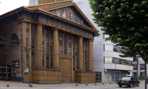 Cathedral of Our Lady of Mount Carmel in Puerto Montt