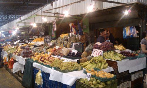 Santiago Chile - Fresh fruit - Central Market